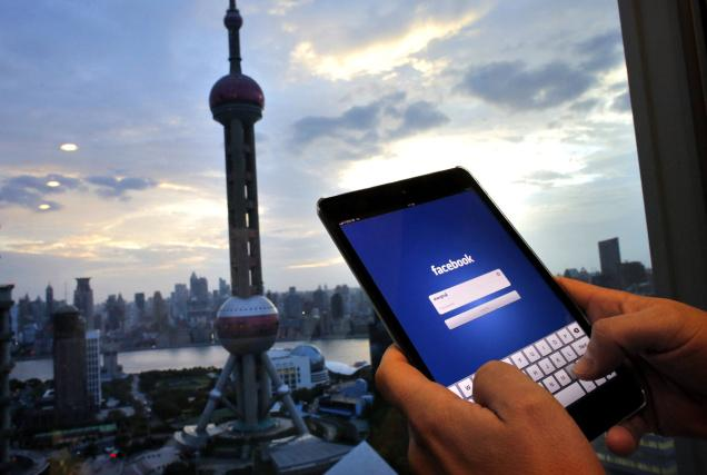 facebook win trademark over china