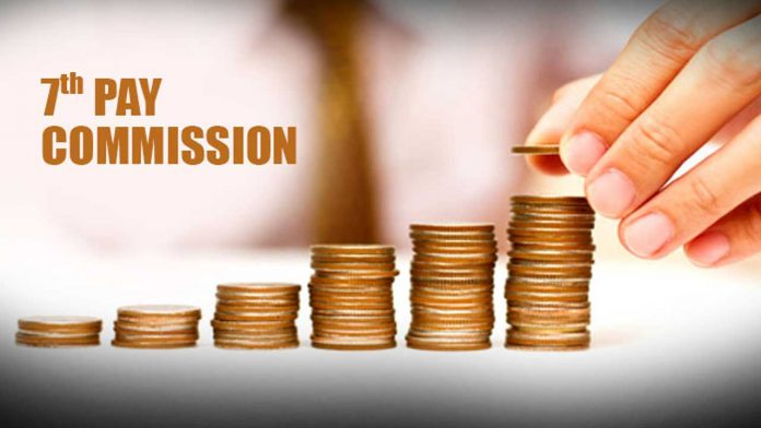 7th Pay Commission Revised