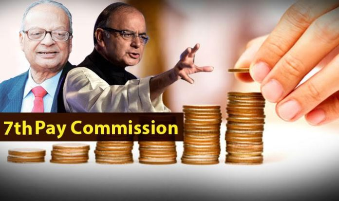 7th Pay Commission Arrears To Be Paid In One Installment With August Pay