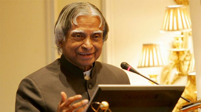 AKTU to Introduce Mobile App in Abdul Kalam's Memory