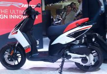 Aprilia launches its new scooter. SR 150, This could be your new style statement.