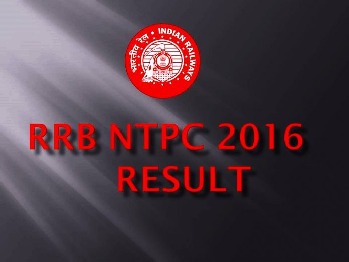 RRB NTPC 2016 Result