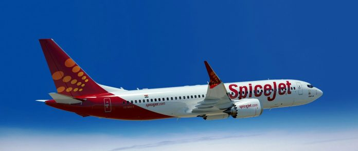 SpiceJet Smart Check