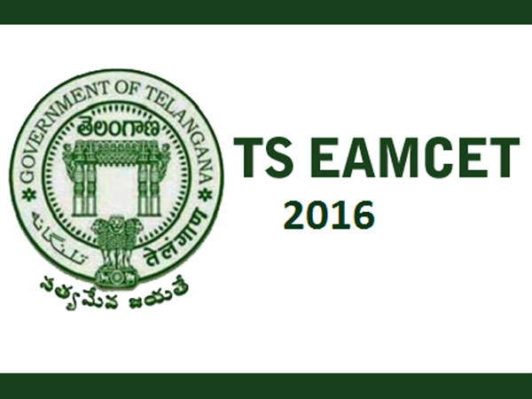 Telangana EAMCET II is cancelled re-exam and schedule will be out soon