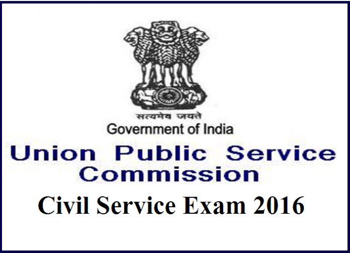 UPSC CIVILS prelims 2016 to be conducted on 07th August; 11.37 lakh candidates to take the exam