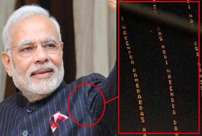 Narendra Modi's Gold Pinstripes Suit Auction enters Guinness world record