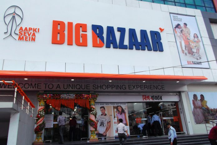 Big bazaar now on Paytm app to provide online retail services