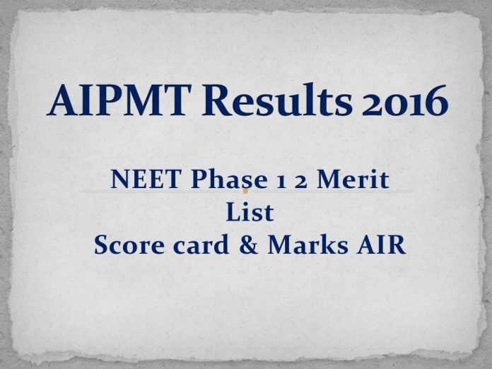 AIPMT results 2016