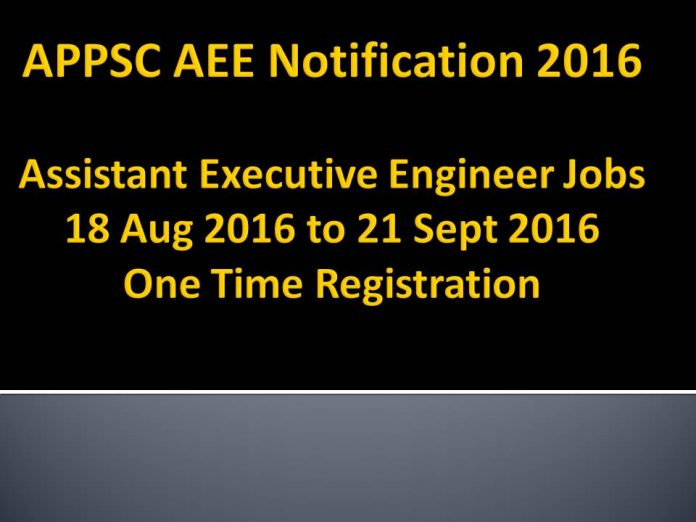APPSC AEE Notification 2016