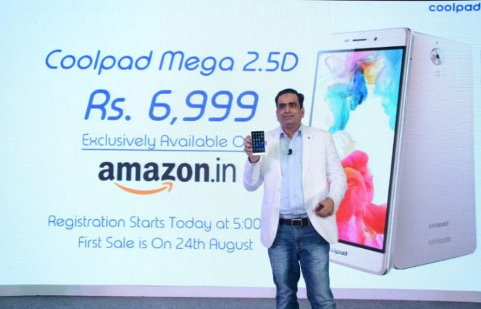 Coolpad Mega 2.5D launched in India