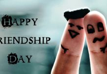 Happy Friendship Day 2016 WhatsApp Facebook