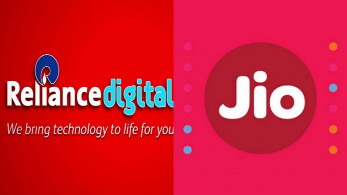 Reliance Jio SIM Preview offer
