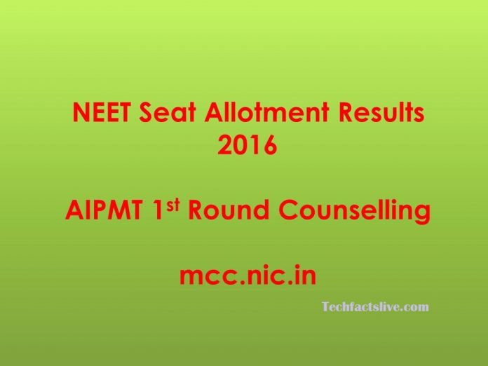 NEET Seat Allotment Results 2016