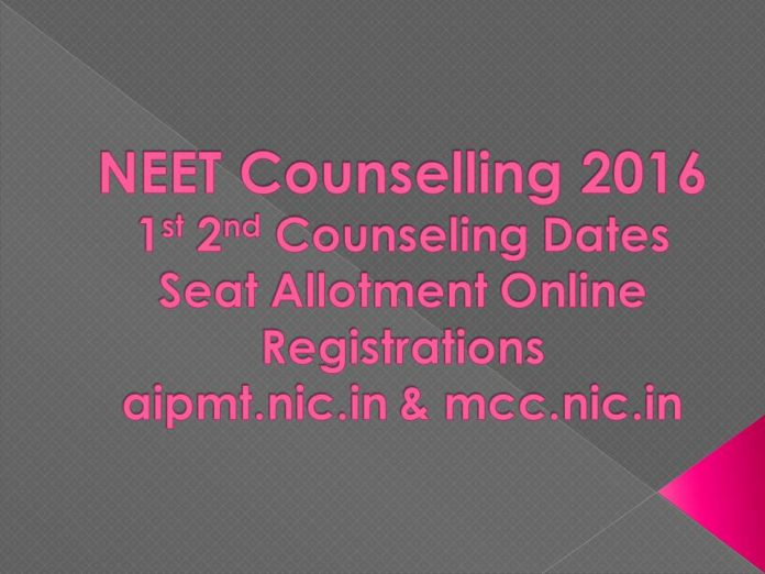 NEET Counselling 2016