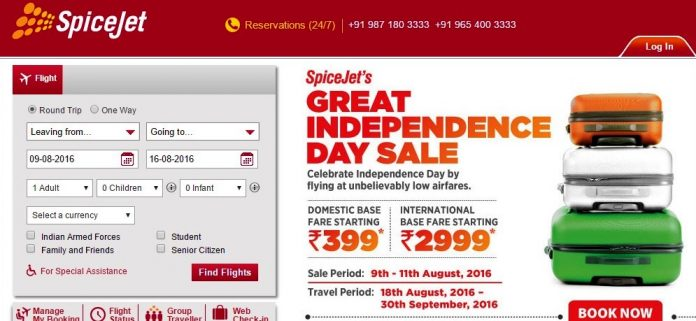 SpiceJet Independence Day Offer