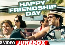 Friendship Day Best Video Songs