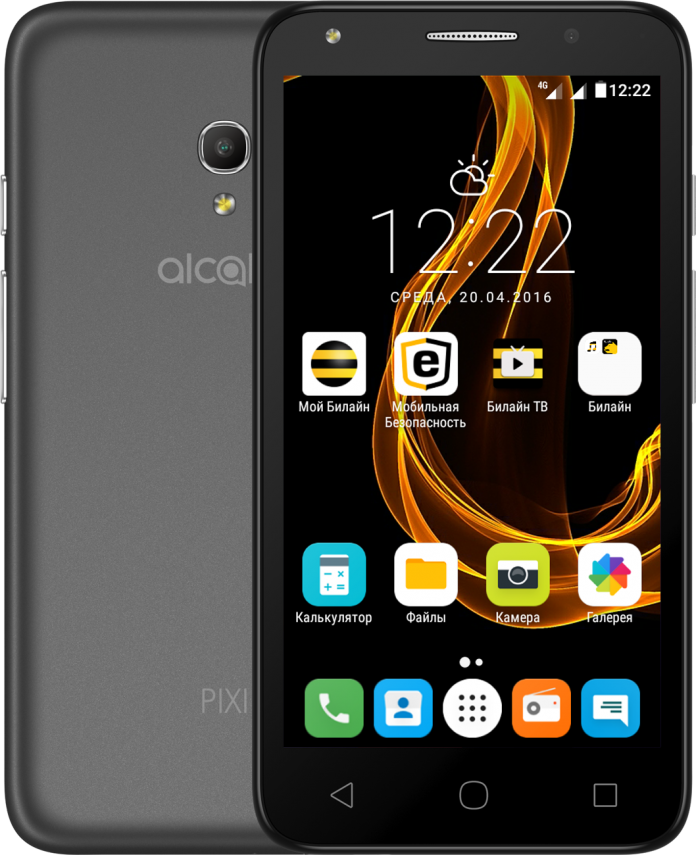 Alcatel announces Pixi 4 with 8MP camera