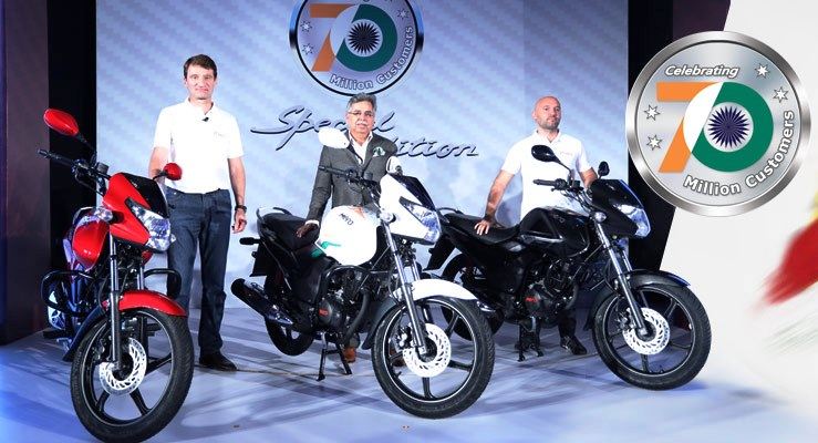 Achiever 150 launched by Hero Motocorp