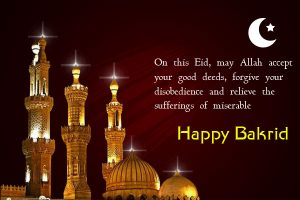 bakrid image wishes