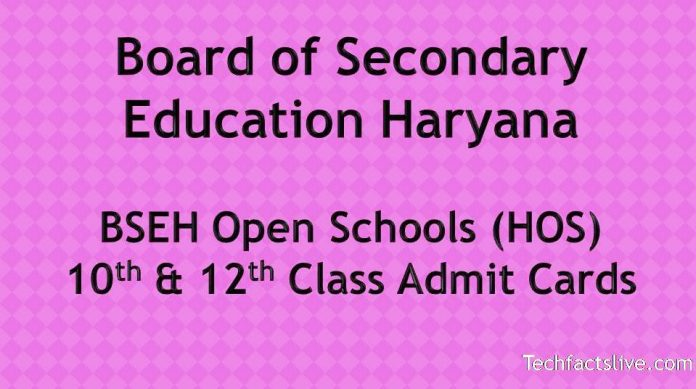 Haryana Open School admit card 2016