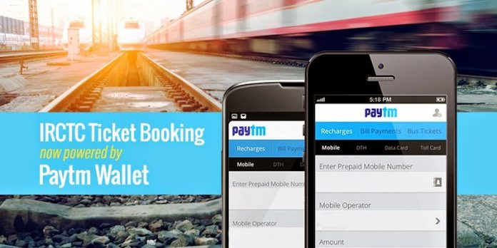 Book IRCTC Tickets on Paytm Website and App