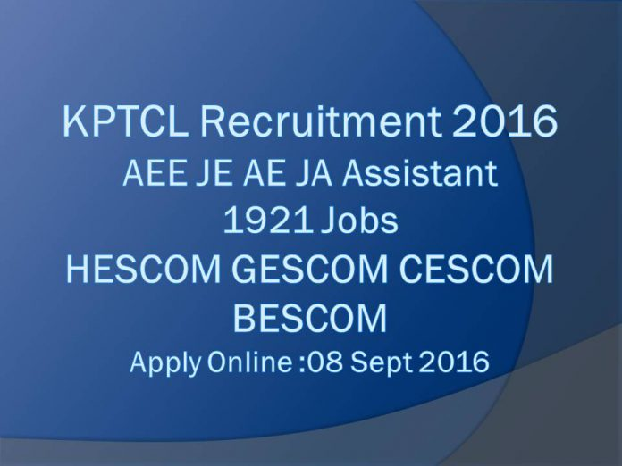 KPTCL Recruitment 2016