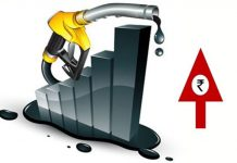 Petrol Price Hike