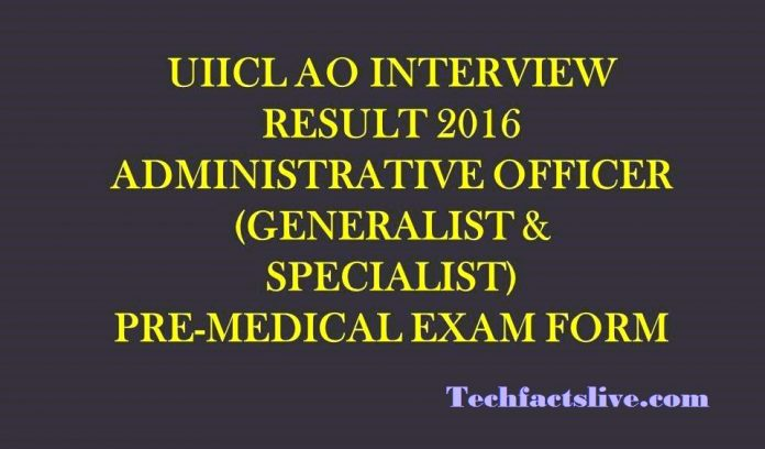 uiicl-ao-interview-result-2016