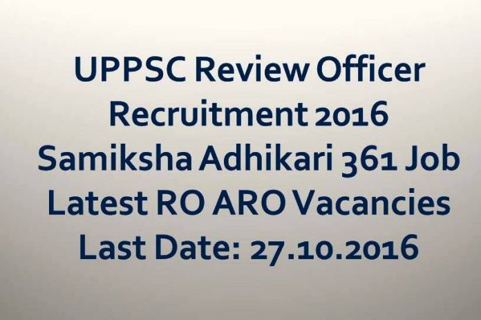 uppsc-review-officer-recruitment-2016