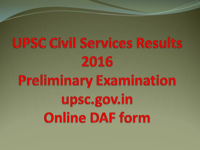 upsc-civil-services-results-2016