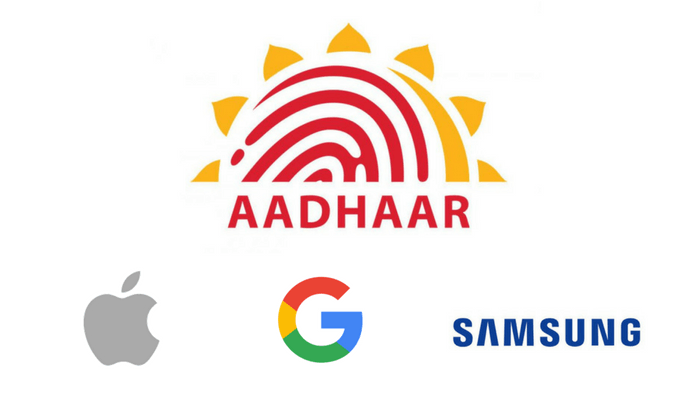 aadhar encryption