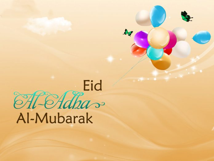 Best eid al adha greetings messages interesting facts about bakrid best eid al adha greetings messages interesting facts about bakrid festival m4hsunfo Gallery