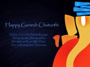 vinayagar chavithi messages
