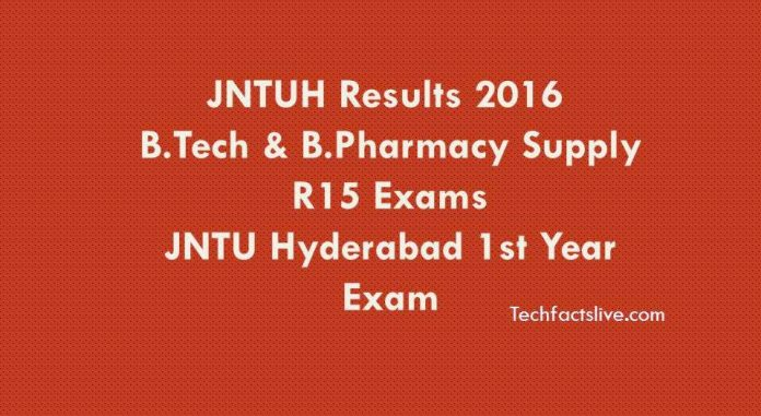 jntuh-results-2016