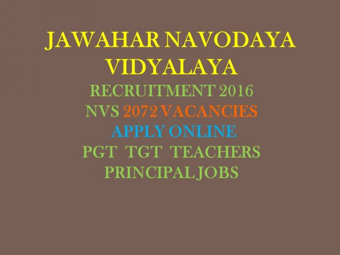 jnv-recruitment-2016