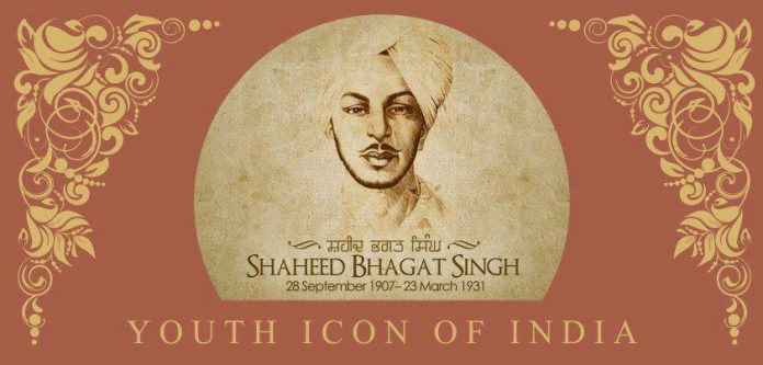 Interesting facts Bhagat singh