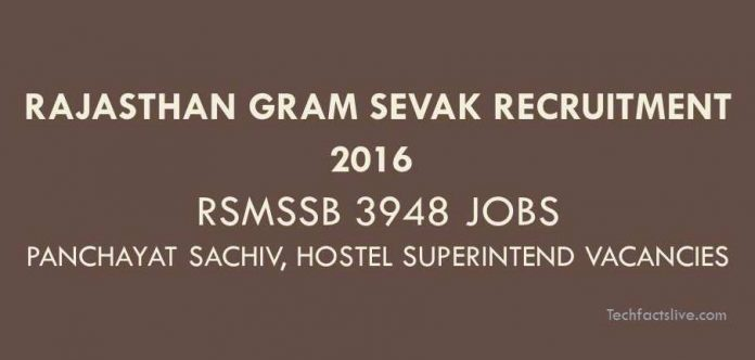 rajasthan gram sevak recruitment 2016