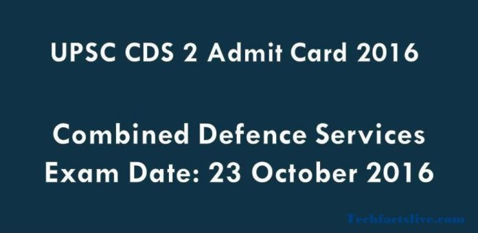 upsc-cds-2-admit-card-2016