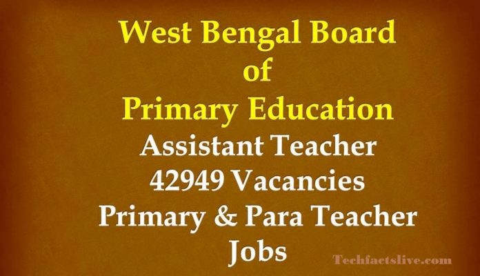 west-bengal-primary-teacher-recruitment-2016