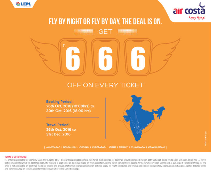 aircosta-diwali-offers-666