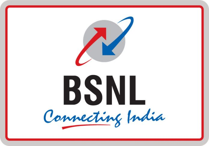 Bsnl to Build WIFI Hotspots and Signalling towers