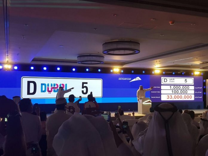 Indian Businessman Buys $9 Million Dubai License Plate