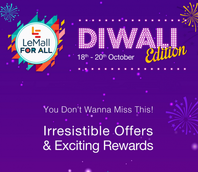 LeEco's LeMall for All Diwali Bonanza