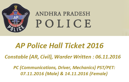 AP Police Hall Ticket 2016