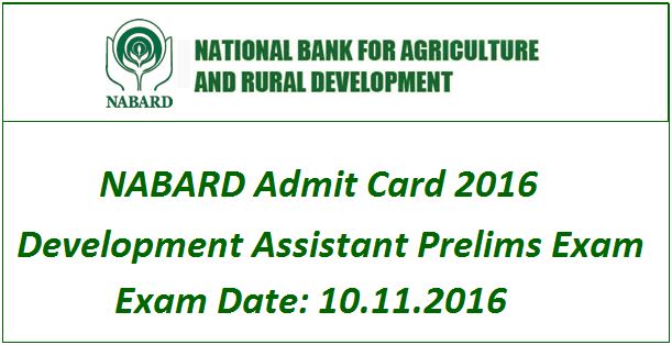 NABARD Admit Card 2016