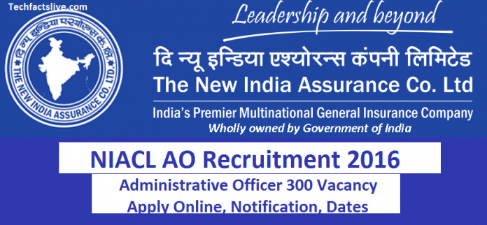 NIACL AO Recruitment 2016