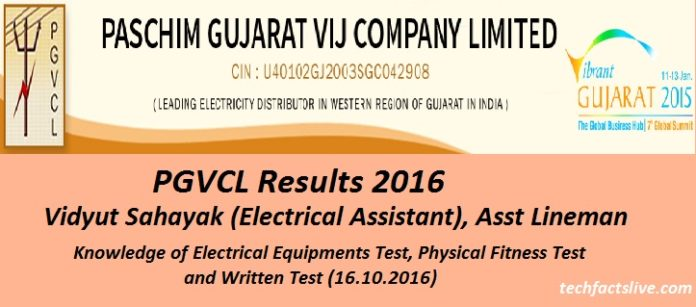 PGVCL Results 2016