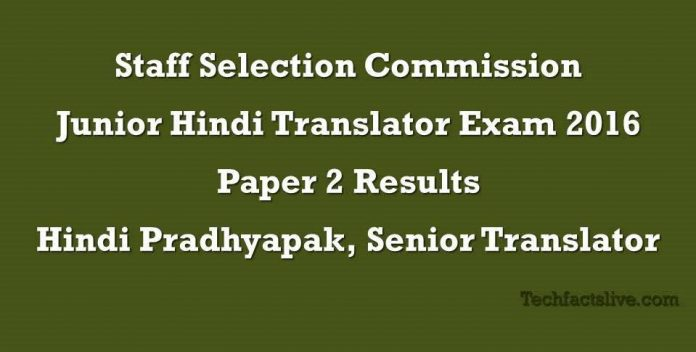 ssc results 2016