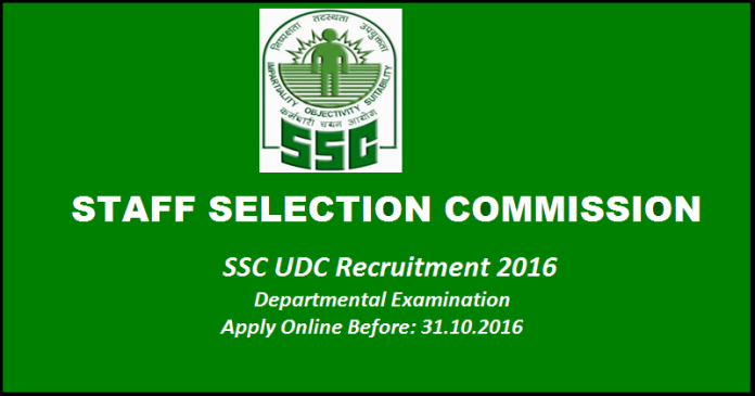 ssc-udc-recruitment-2016