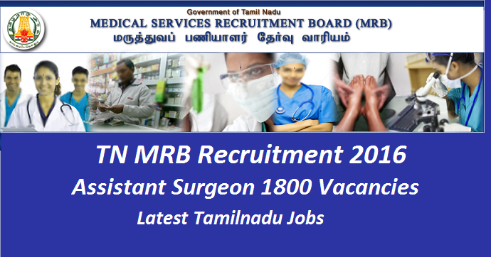 TN MRB Recruitment 2016